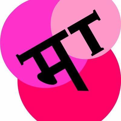 "Marathi Touch on Twitter: ""Minions chalale ganpatipule la."