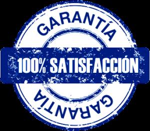 Sello de garantia png 7 » PNG Image.