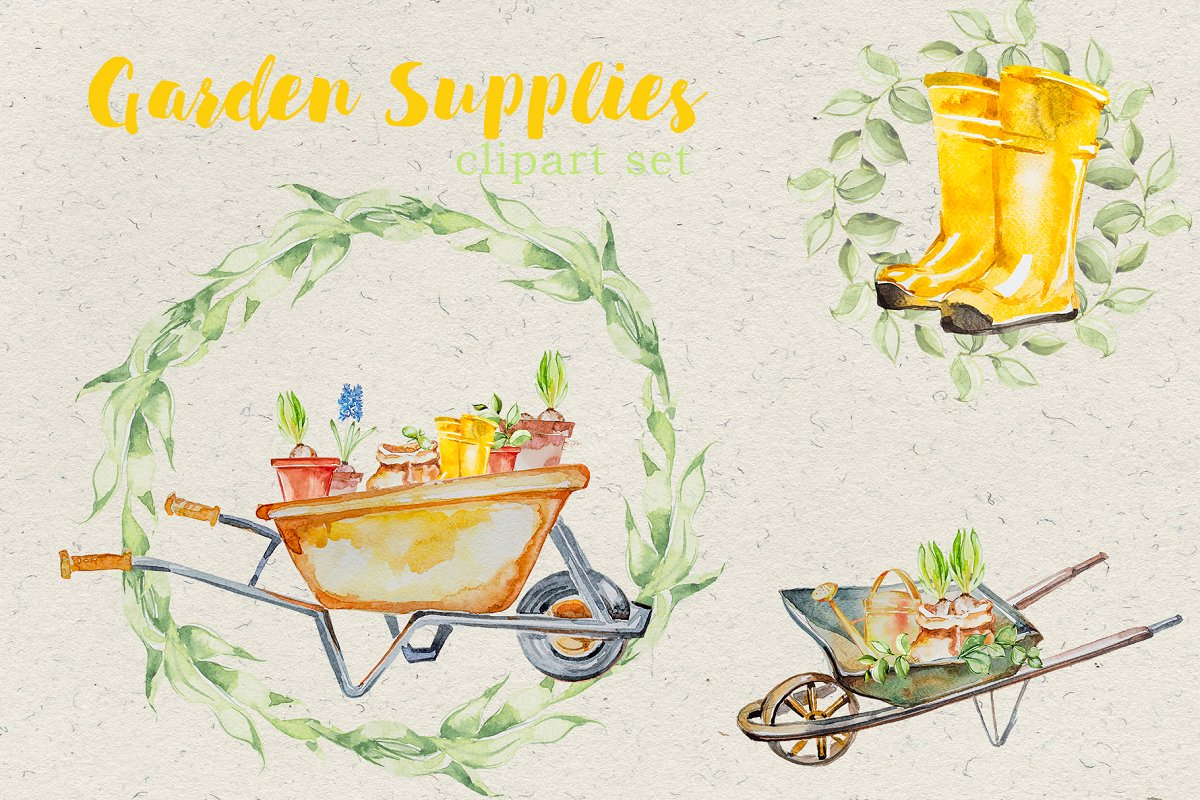 Watercolor Garden Supplies Clipart.