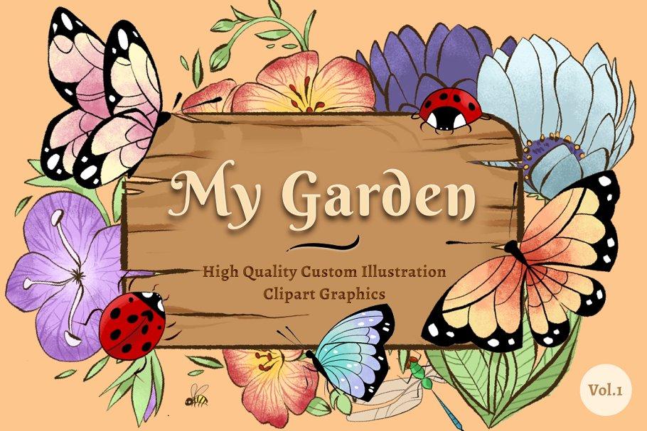 My Garden Illustration Clipart Vol.1 ~ Illustrations ~ Creative Market.