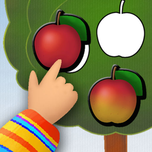 Animated Garden Shape Puzzles for Toddlers.