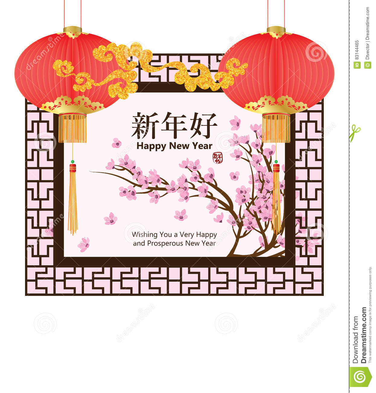 Chinese Garden Window Decor New Year Stock Vector.
