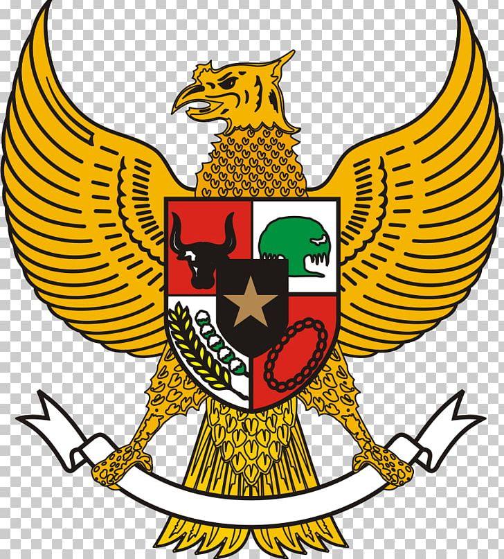 National Emblem Of Indonesia Garuda Indonesia Logo PNG, Clipart.