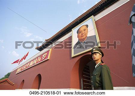 Stock Photography of China, Beijing, Tiananmen Square, Tiananmen.
