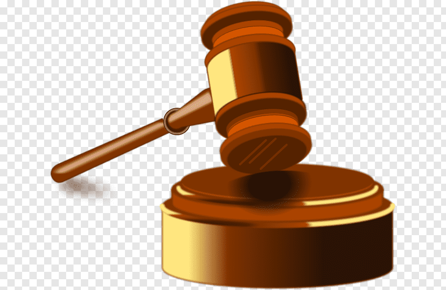 Library, Gavel, Law, Judge, Hammer, Logo, Court, Judgment.