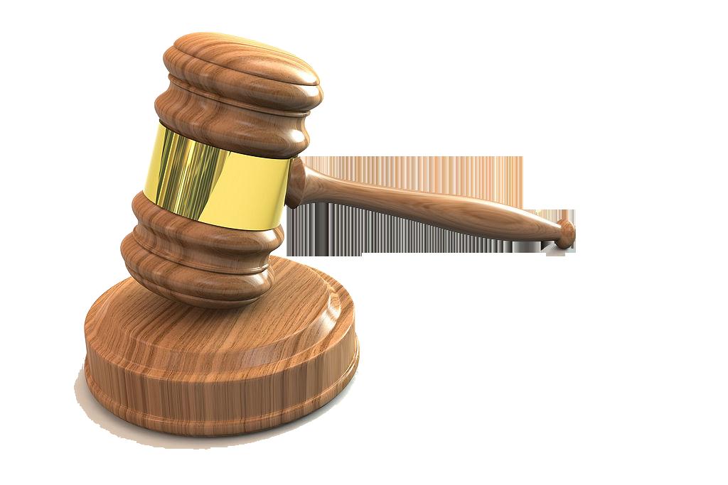 File:3D png Judges Gavel.png.