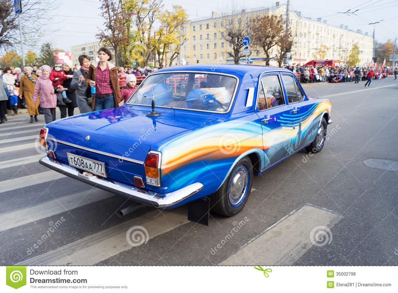 Volga Gaz.