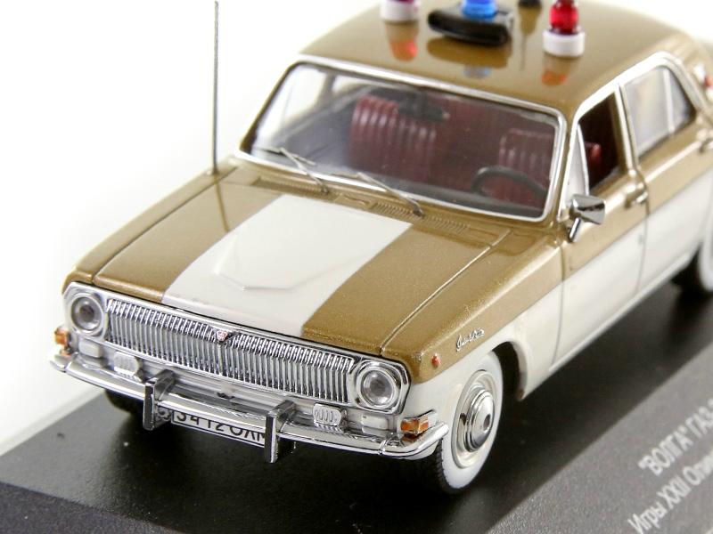 1:43 Volga GAZ.