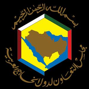 Search: gulf cooperation council (gcc) Logo Vectors Free.