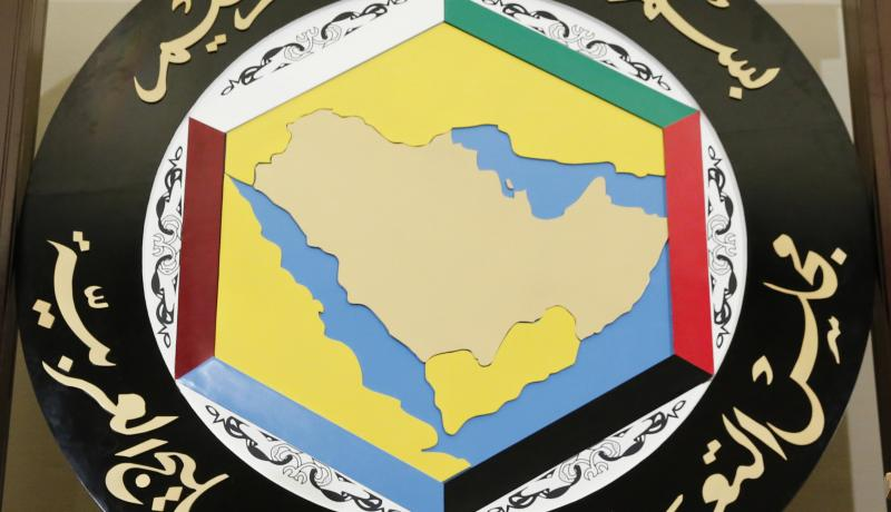 Is the GCC Worth Belonging To?.