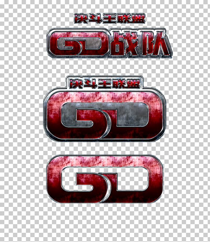 Logo Game , Gd team logo design PNG clipart.