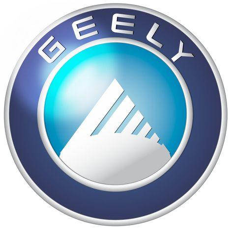 Geely Logo [AI.