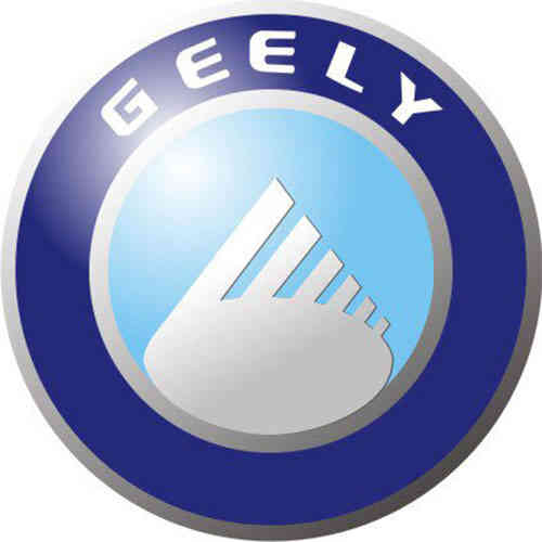 Geely Logo, History Timeline and List of Latest Models.
