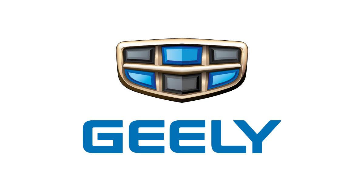 Geely Global Media Center.
