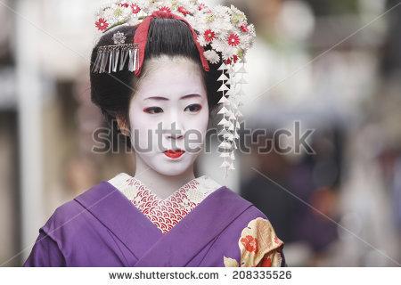 Geisha Stock Images, Royalty.