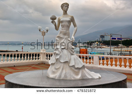 Gelendzhik Stock Photos, Royalty.