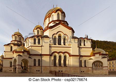 Picture of Abkhazia New Athos Monastery.