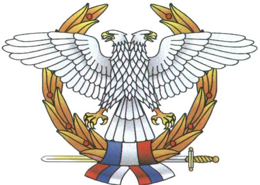 File:Vj rvpvo general.png.