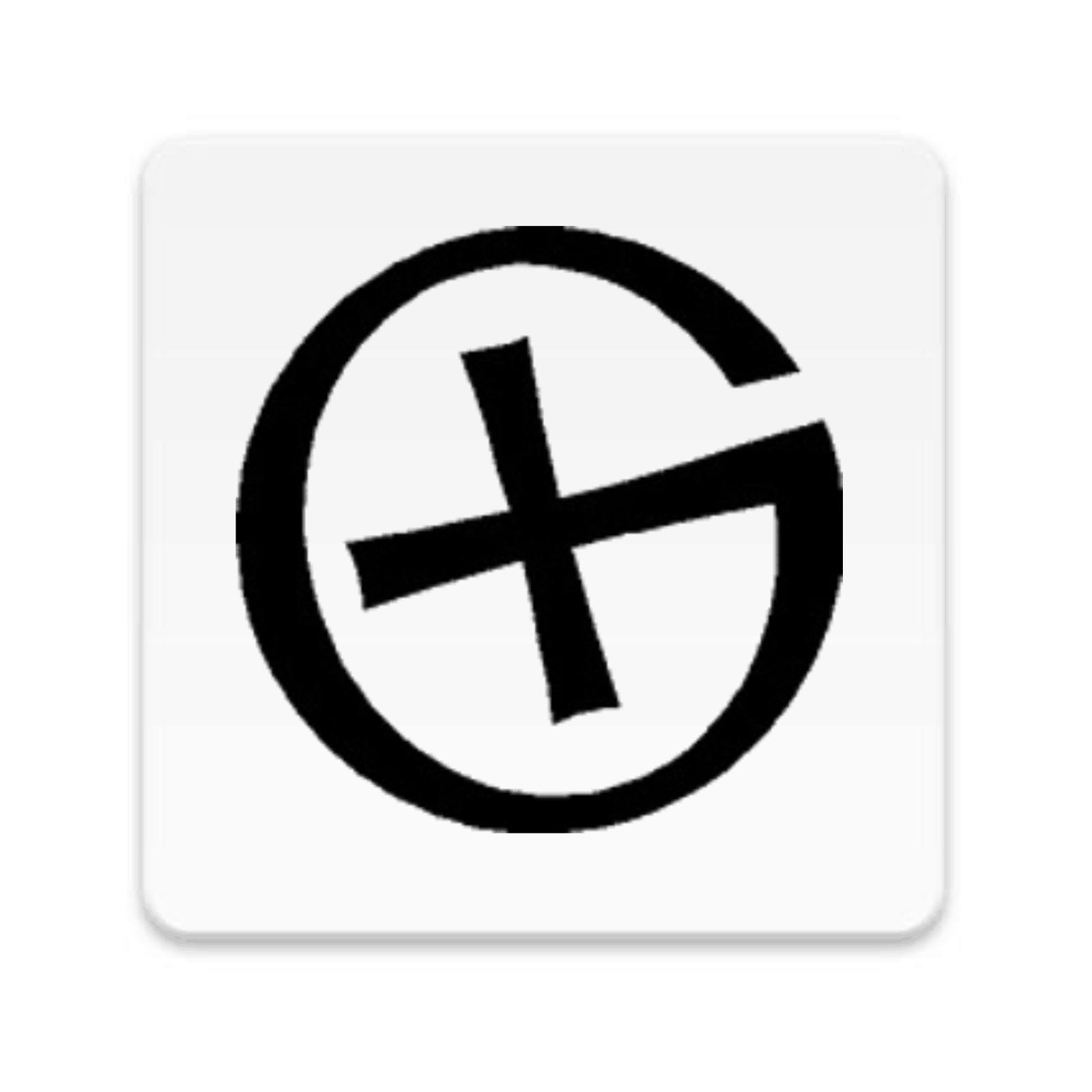 Geocaching Logo Image Aluminium Drinks Coaster or Plaque Great Gift.