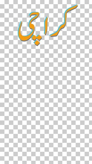 Snapchat Geofilter PNG Images, Snapchat Geofilter Clipart.