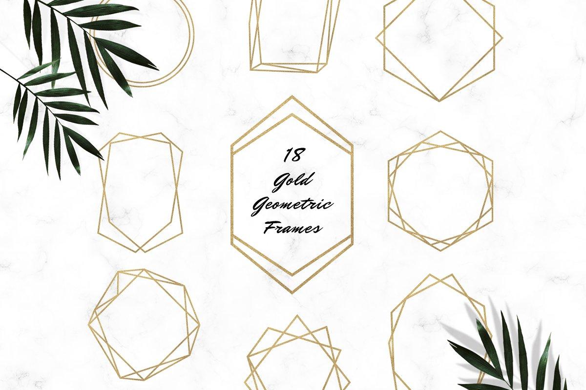 Gold Geometric Frames Clipart.
