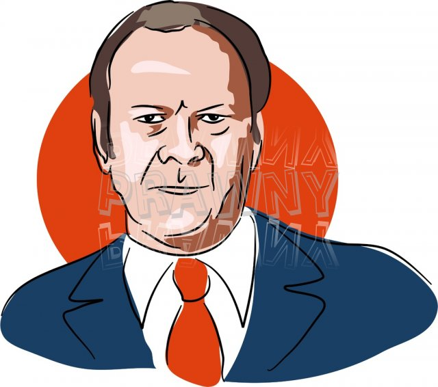 American President Gerald Ford Clipart Illustration.