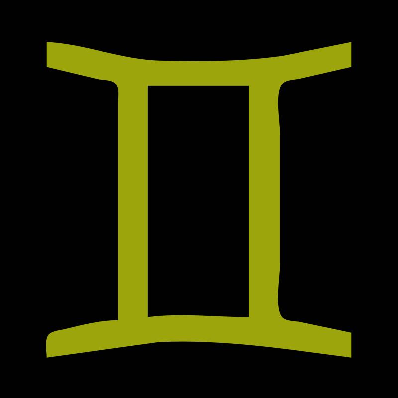 Gemini Clipart.