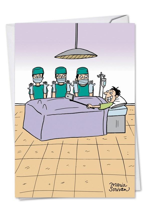 Get well after surgery clipart 8 » Clipart Portal.