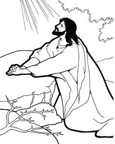 Jesus Praying In The Garden Of Gethsemane Free Clipart.