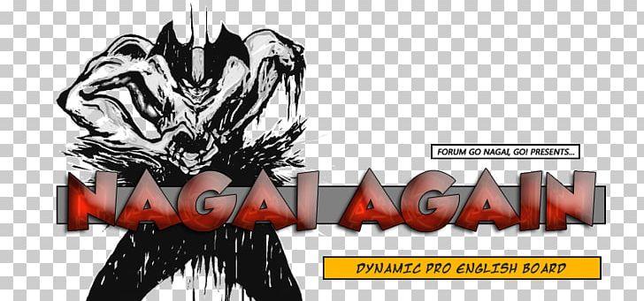 Shin Getter Robo Anime Devilman Television Show PNG, Clipart.