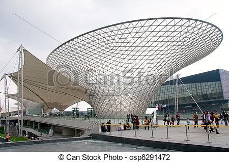 Stock Photo of The giant funnel in Expo2010.