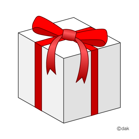 Clipart Of Gift Box.