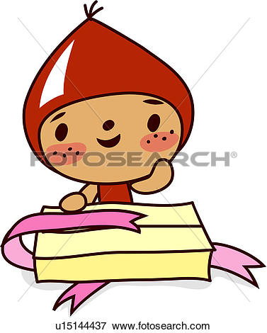 Clip Art of plant, gift, gift wrapping, wrapping, presentt, plants.