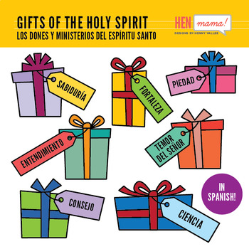 Gifts of the Holy Spirit Clip Arts.