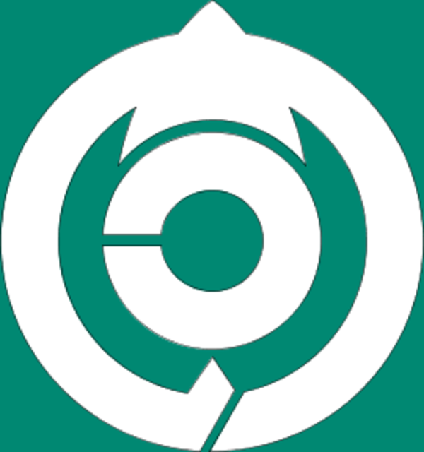 Flag of Wanouchi Gifu.