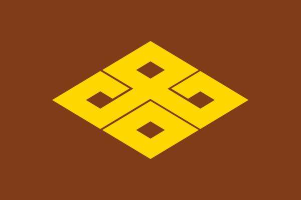 Flag Of Kakamigahara Gifu clip art Free Vector / 4Vector.