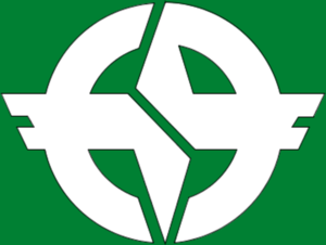 Flag of Takane Gifu.