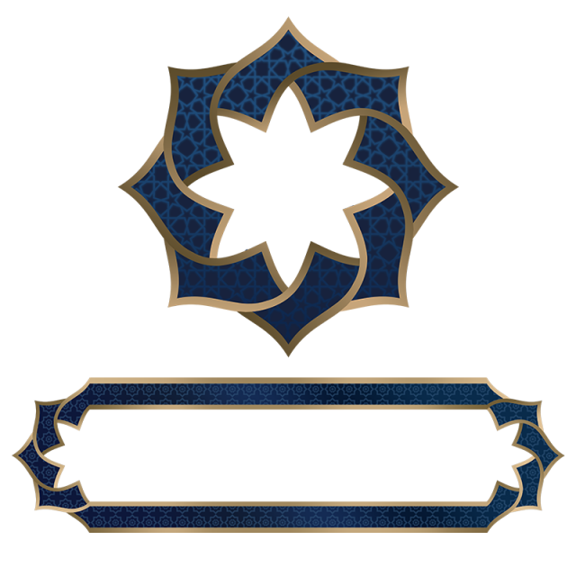 Islamic Octagon Vector, Islamic, Islamic, Islamic.