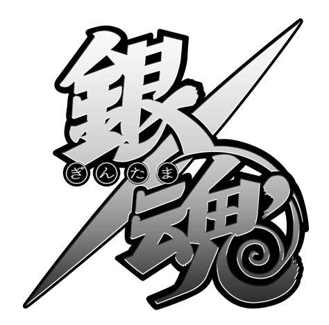 Gintama Logos.