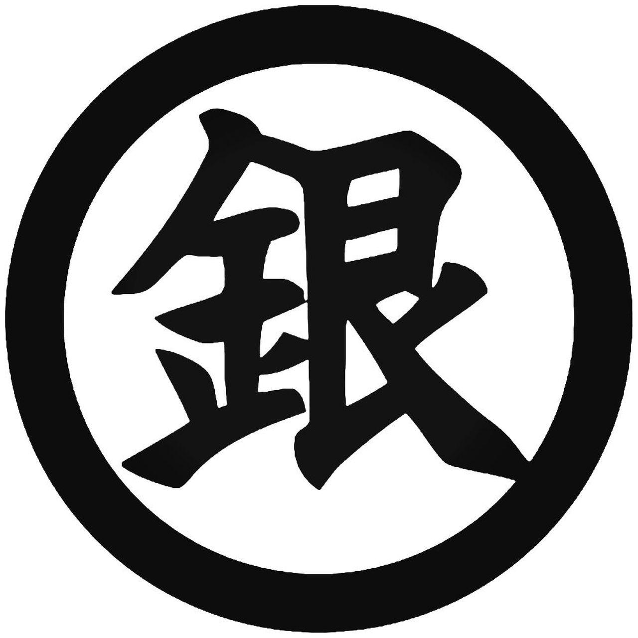 Gintama Gintoki Logo Sticker.