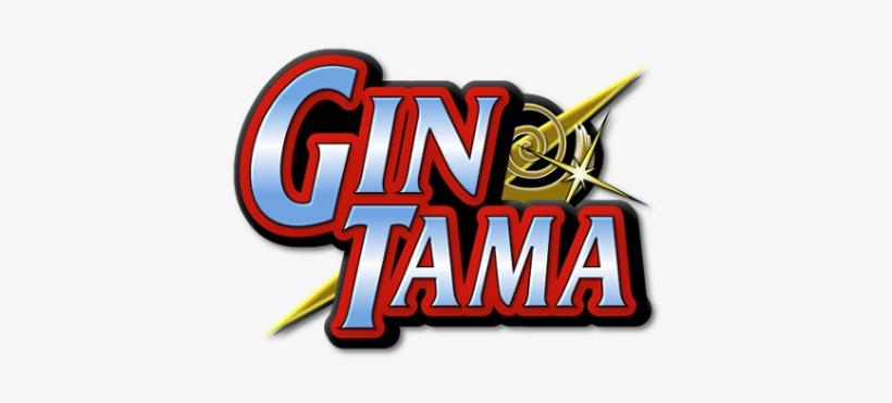 Gintama Logo.