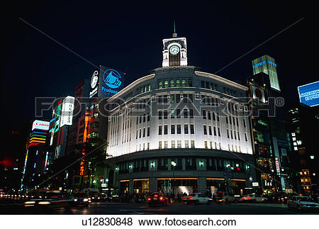 Pictures of Cross Point in Ginza, Tokyo, Japan at night u12830848.