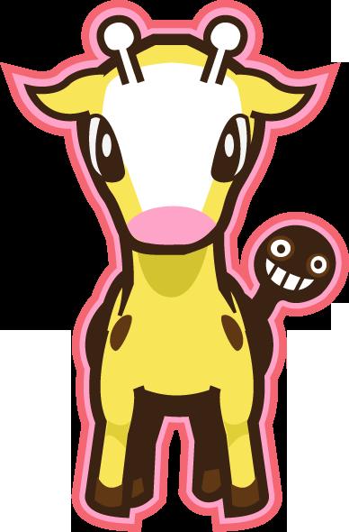 Girafarig by Chibixi on DeviantArt.