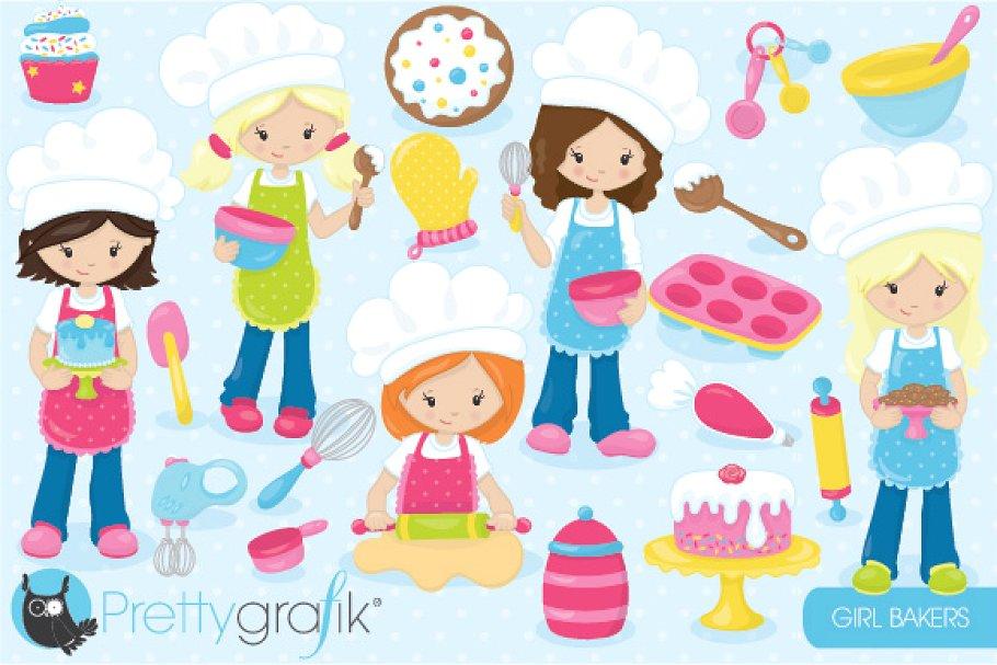 Baking girls clipart.