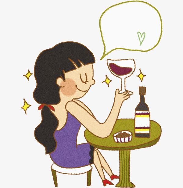 6016 Wine free clipart.