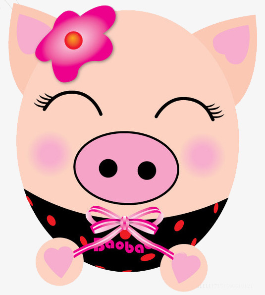 A Girl Pig Png & Free A Girl Pig.png Transparent Images.