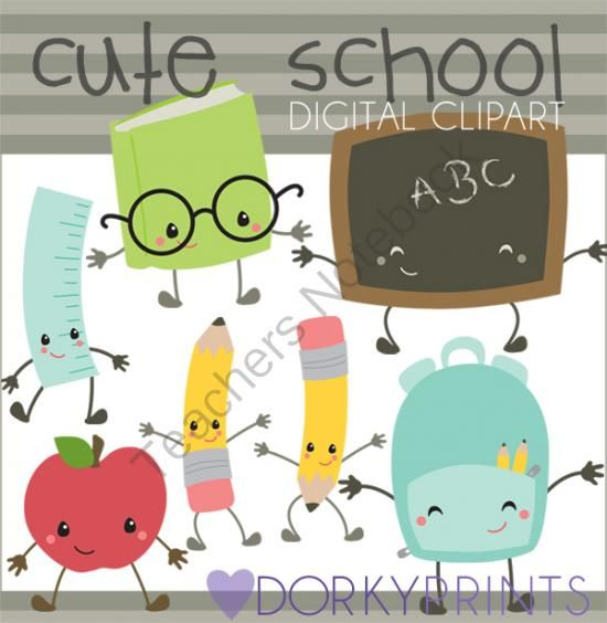 Cute School Supplies Clipart.