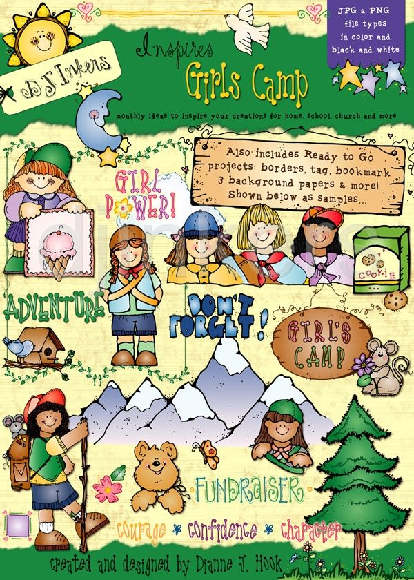 Girl Scout Camping Clipart Dj Inspires Girls Camp Clipart.