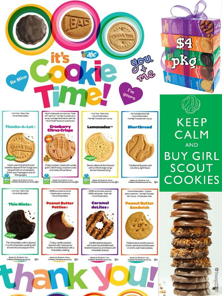 Cookie Clipart 2016 Girl Scouts.