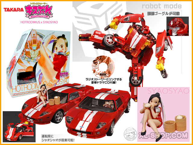 Transformers toy line for GIRLS.